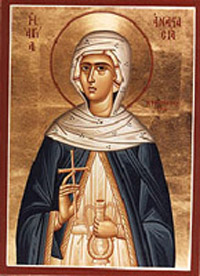 St Anastasia Biography Saint Anastasia Patron St of Catholic Church