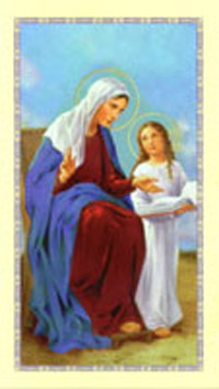 St Anne Catholic Church Biography, Saint Ann and Joachim St Annes