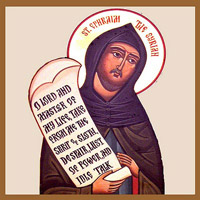 St Ephrem the Syrian Biography Church Saint Ephraim Prayer Ephraem