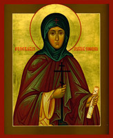 St Eugenia Life. Saint Eugenia Patron St of the Catholic Church