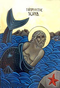 Book of Jonah the Prophet, The Book of Jonah Commentary Bible Study